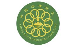 中国環境ラベル取得 No.05512P 1002850ROS