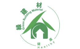 台湾グリーンビルディングマテリアル取得 No.GBM 0100326